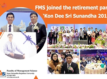 "FMS joined the retirement party for affairs ""Kon Dee Sri Sunandha 2018"""