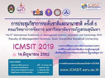 ประชาสัมพันธ์ขอเชิญผู้ที่สนใจร่วมส่งผลงานเข้าร่วมประชุมวิชาการระดับชาติและนานาชาติ ครั้งที่ 6 ICMSIT 2019
